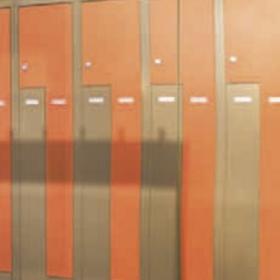 Garderobenschränke Schule